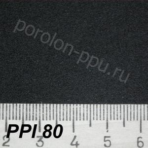 Листовой ретикулированный пенополиуретан PPI 80